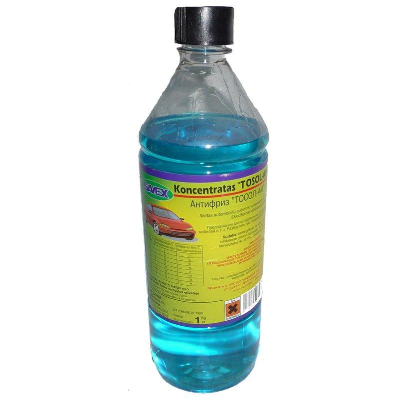 Antifrizas koncentruotas 1 kg (mėlynas)